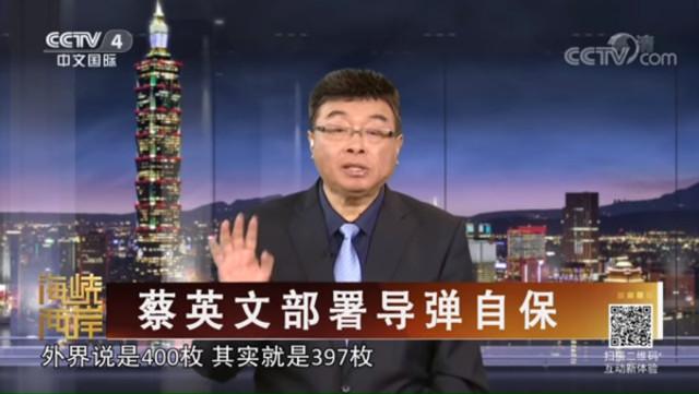 邱毅在央視曝台飛彈軍情 陸委會:若呼應對台統戰恐違法 |