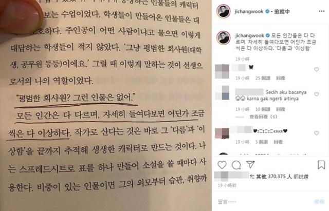 韓星池昌旭抽菸惹議 粉絲團出面「代替道歉」 |