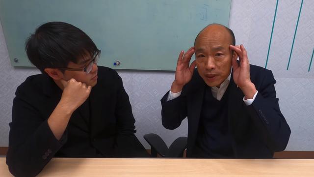 韓國瑜接受「志祺七七」專訪