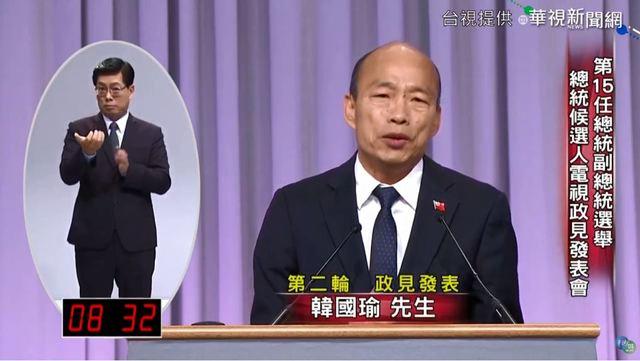 政見會》韓大批蔡能源政策:成立特偵組查煤炭生意  