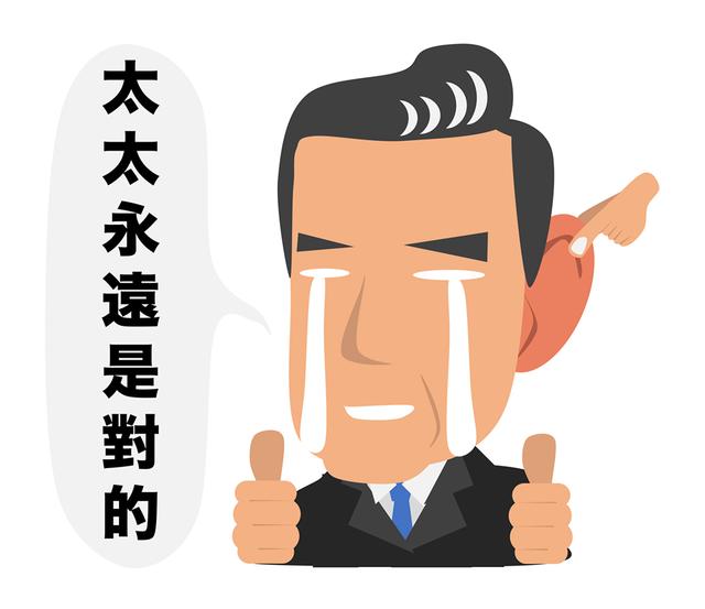 (馬英九基金會提供)