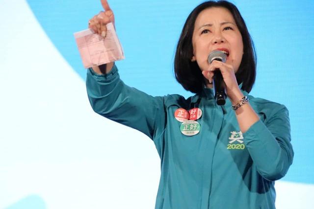 立委》北市第1選區 民進黨吳思瑤自行宣布當選   (翻攝臉書)