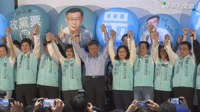 台灣民眾黨在國會拿下5席(資料照)