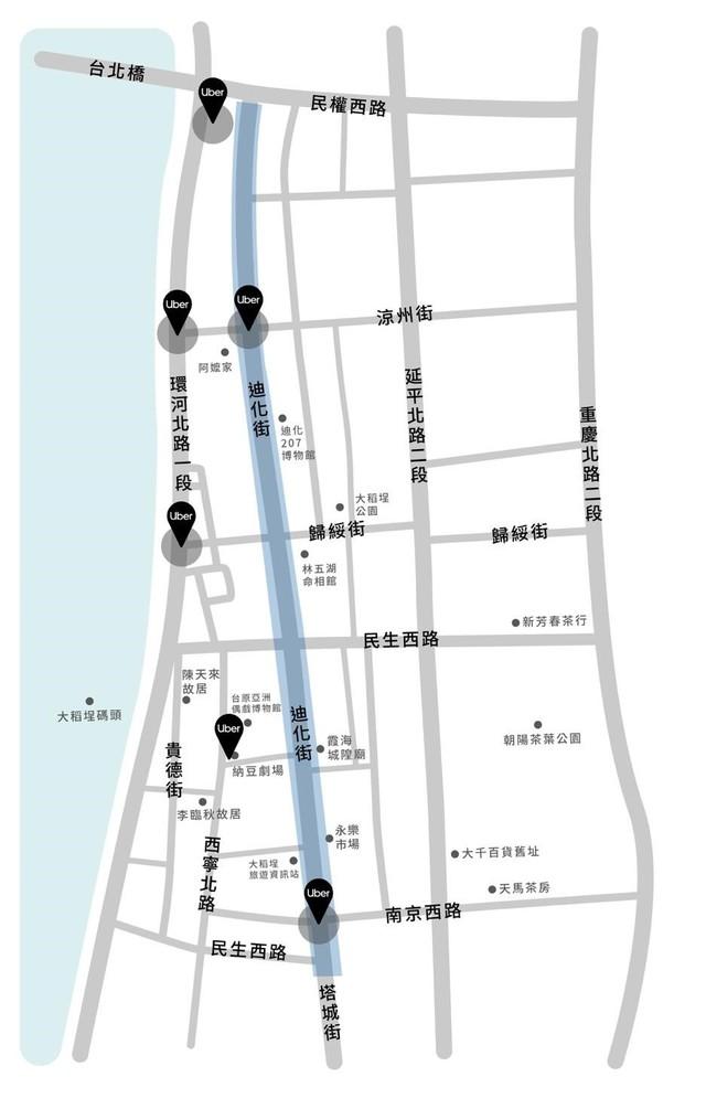 Uber乘車優惠迪 化街區指定上車地點。