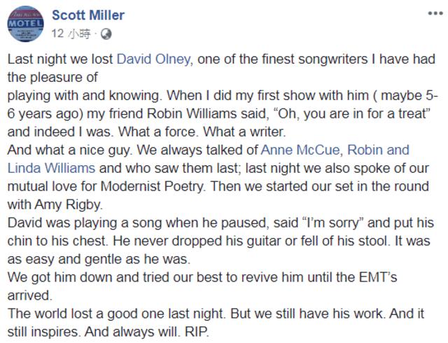 米勒描述奧爾尼最後的身影,像平常的他那樣溫柔。(翻攝米勒臉書)
