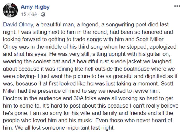 艾米里格比感嘆感嘆失去重要的人。(翻攝艾米里格比臉書)