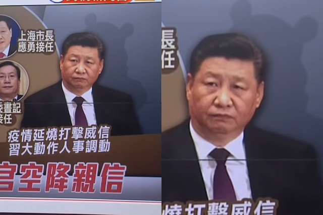 【影】習近平新聞背後驚見「小熊維尼」?! 網全笑翻 | (翻攝YouTube  民視新聞網 Formosa TV News network)