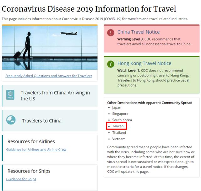 美國CDC將台灣列入「社區傳播」國家。(翻攝官網)