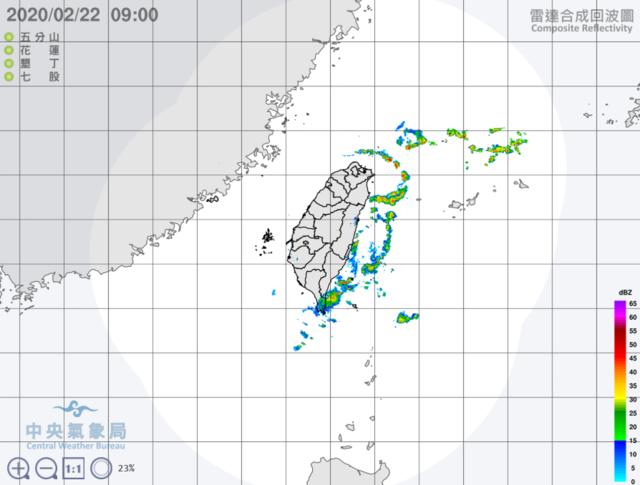 東半部及大台北地區今日有局部短暫雨。(氣象局提供)