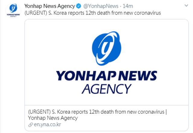 南韓全境累積12例武漢肺炎死亡案例。(翻攝韓聯網Twitter)
