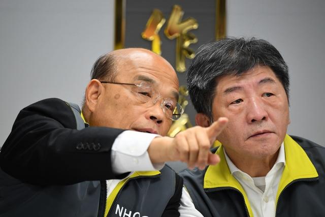 視察疫情指揮中心 蘇貞昌:圍堵、減災並行防疫 |