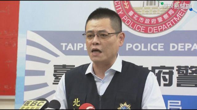 台北市警察局北投分局偵查隊隊長吳漢中(資料照)
