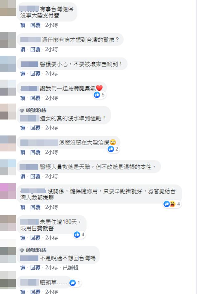 (翻攝臉書Icu醫生陳志金)
