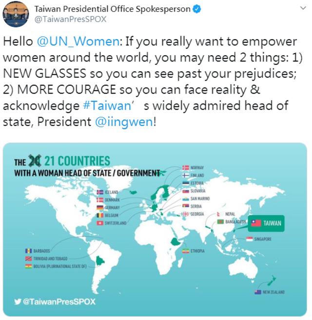 (翻攝推特 @TaiwanPresSPOX)