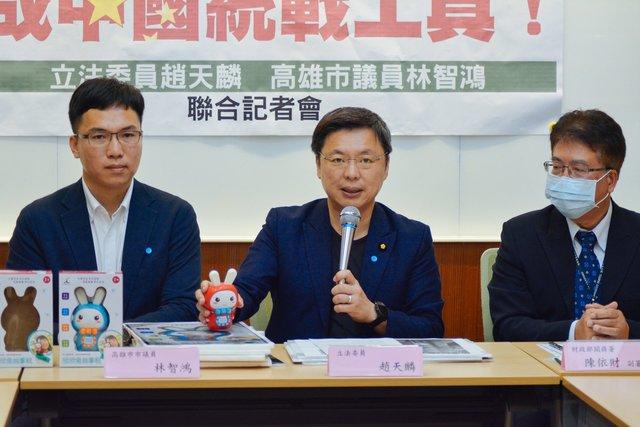 民進黨立委趙天麟及高雄市議員林智鴻今(23)日在立法院召開記者會。(翻攝自趙天麟臉書)
