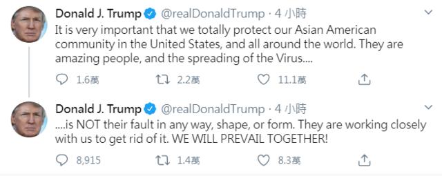 稱「中國病毒」引爭議 川普緩頰:並非亞裔的錯  