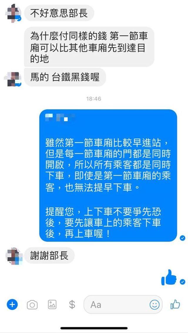 (翻攝臉書林佳龍,下同)