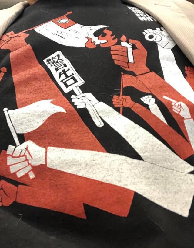 「火燒國旗」圖樣上衣。(翻攝自丁允恭臉書)