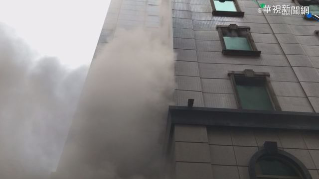 【更新】林森錢櫃大火已5死 2人OHCA搶救中  