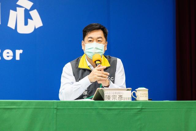 中央流行疫情指揮中心副指揮官陳宗彥。