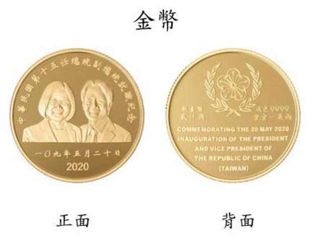 紀念金幣圖像。(中央銀行提供)