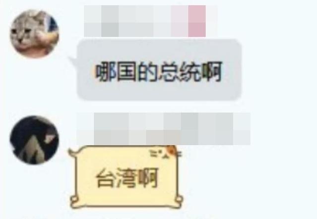 中國網友的反應。(翻攝Dcard)