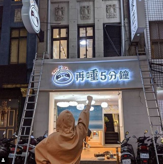 (翻攝滴妹IG)