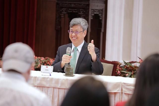 副總統陳建仁(總統府提供)