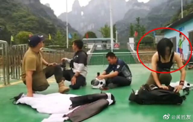 中國媒體稱劉姓女大生是一名綜合型極限運動家。(翻攝畫面)