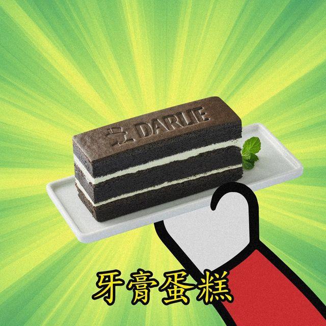 (翻攝全聯臉書)