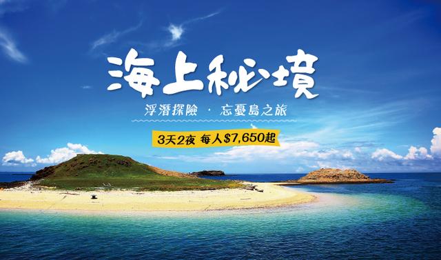 澎澄飯店(業者提供)