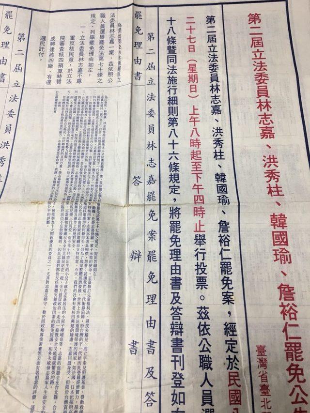 (台灣環境保護聯盟提供)