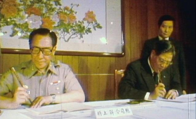 【16釐米膠卷】台北市容大翻新!80年代眷村改建計畫 |