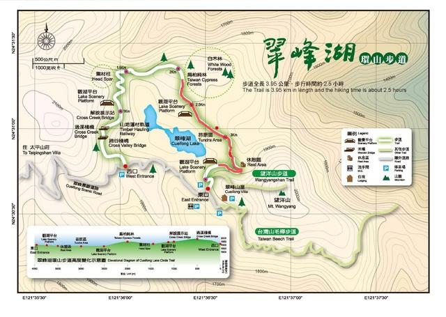 翻攝太平山森林遊樂局。