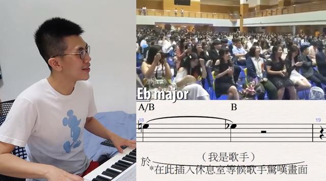 (翻攝小尾巴YouTube)