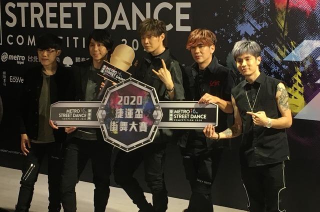 樂團八三夭接下第16屆2020捷運盃街舞大賽年度代言人。林玠旻/攝