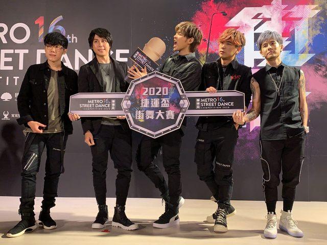 樂團八三夭接下第16屆2020捷運盃街舞大賽年度代言人,圖/台北捷運局。