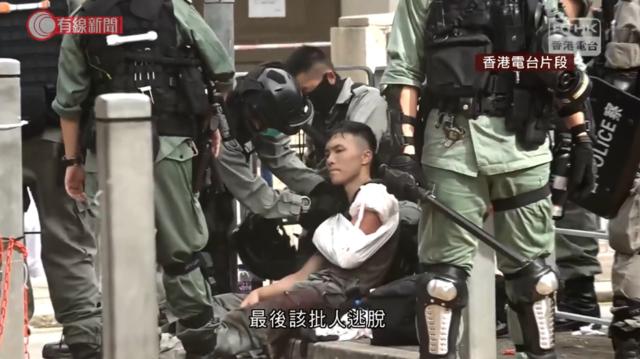 (畫面來源:華視合作媒體香港電台)