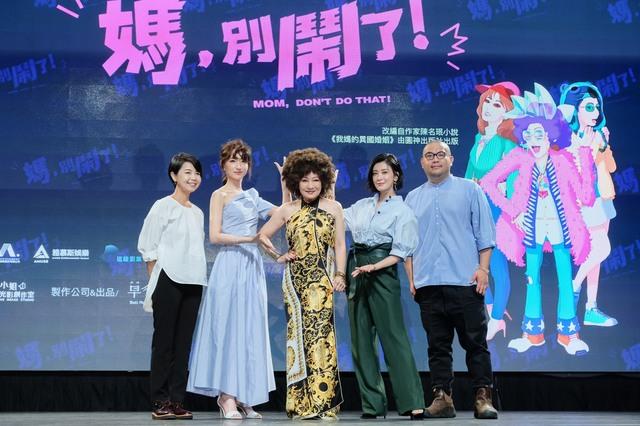 導演陳慧翎(左起)柯佳嬿、比莉、賈靜雯、導演李俊宏出席影集《媽,別鬧了》卡司發布會。(圖:草舍文化提供)