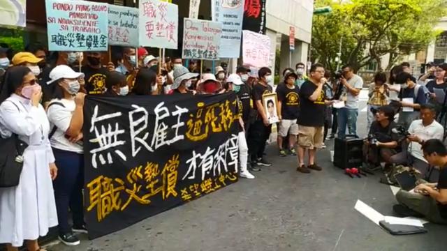 移工團體召開記者會控訴雇主(翻攝臉書直播)