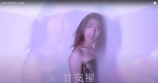圖/翻攝自「女神下午茶」官方YouTube