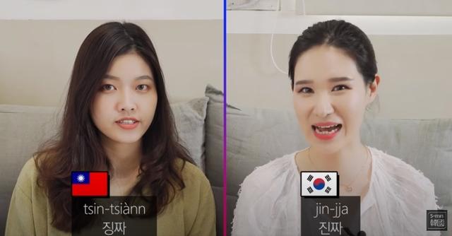 圖/翻攝自Youtube頻道《5-minutes korea》