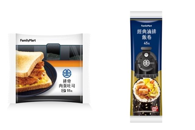 台鐵再次推出2款新品,分別是「經典滷排飯卷」與「排骨肉蛋吐司」,8月12日起於全台全家便利商店開賣。(台鐵提供)