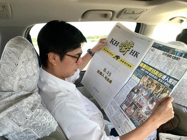 (翻攝臉書陳其邁 Chen Chi-Mai)