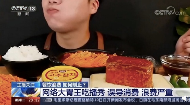 (翻攝網易新聞)