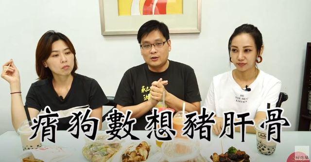 圖/翻攝自影片《歐膩烙台語:懂吃也要懂說的夜市小吃》