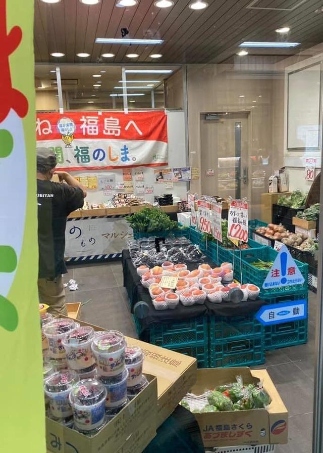 駐日代表謝長廷發文表示,台灣已經變成全世界對日本食品最嚴格的國家。(翻攝自謝長廷臉書)