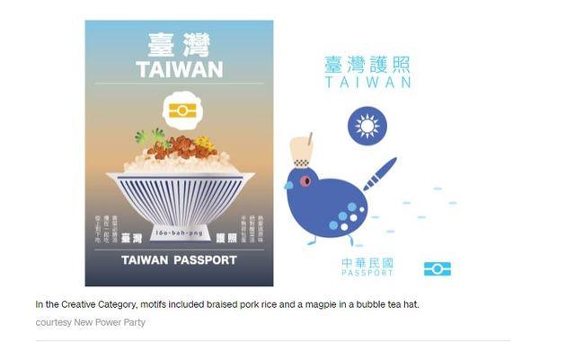 《CNN》將我國非官方的民間設計版護照放上版面。(翻攝自CNN官網)