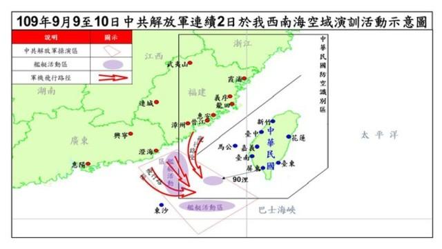 共軍連2日侵台海域 國防部:別低估守護家園決心 |