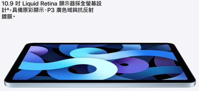 (翻攝蘋果官網)